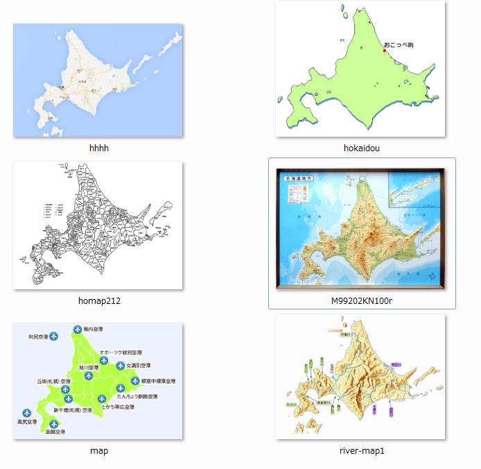 北海道が傾いている件。