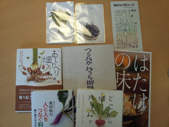 「在来作物」を地元の学者とシェフが見出し、農家の誇り、地域ブランドを作っていく山形県鶴岡市