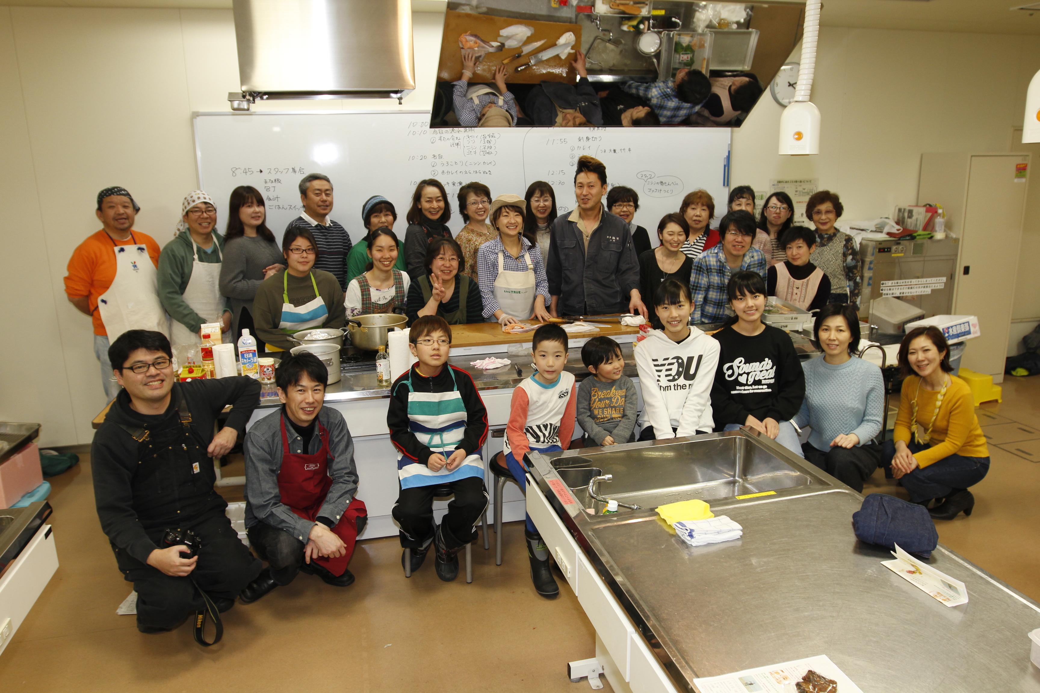 お魚料理教室2017年2月 鮮魚鯔背小野代表と一緒に!